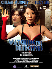 Watching Detectives