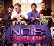 NCIS-NO