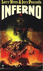 Inferno (novel)