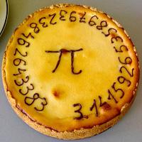 pi pastry