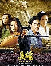 Hero (film)