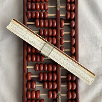 Abacus and Slide Rule